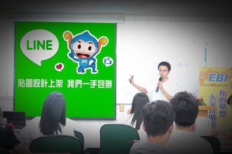 20170929-ebi-promote