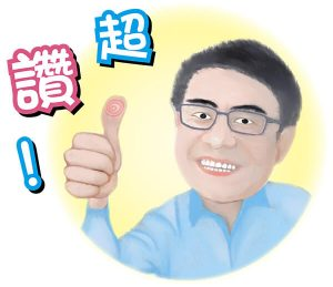 line-sticker-1445093-cover