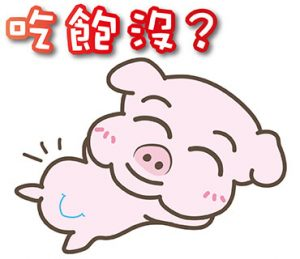line-sticker-1117867-12