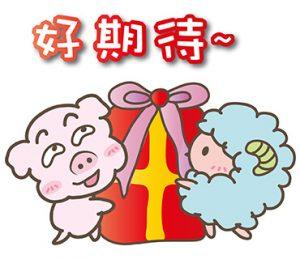 line-sticker-1117867-15