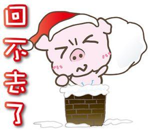 line-sticker-1117867-19