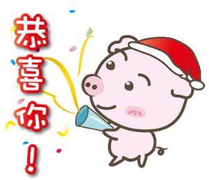 line-sticker-1117867-21