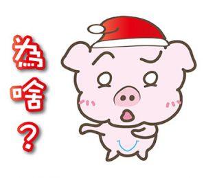 line-sticker-1117867-22