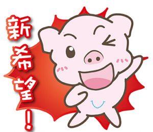 line-sticker-1117867-24