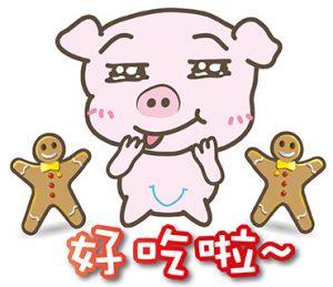 line-sticker-1117867-25