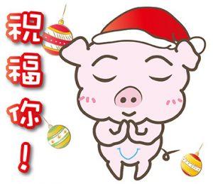 line-sticker-1117867-26