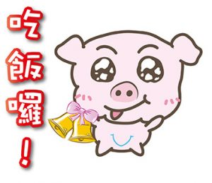 line-sticker-1117867-27