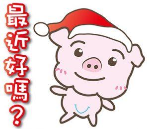 line-sticker-1117867-3