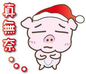 line-sticker-1117867-31