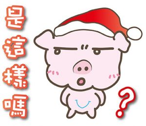 line-sticker-1117867-32