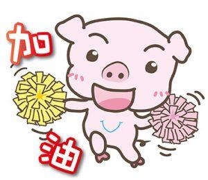 line-sticker-1117867-33