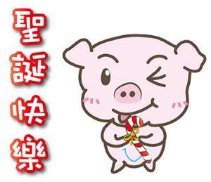 line-sticker-1117867-37