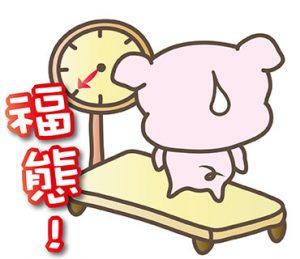 line-sticker-1117867-4