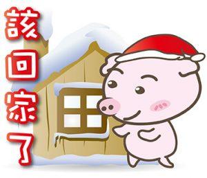 line-sticker-1117867-40