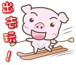 line-sticker-1117867-7