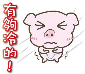 line-sticker-1117867-8